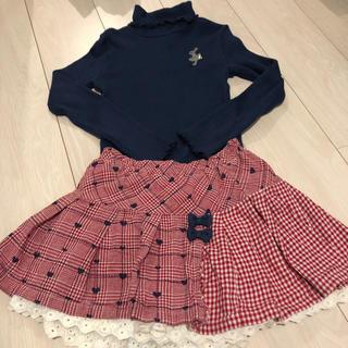ニットプランナー(KP)のKP★タートルネックセーター130cm(ニット)