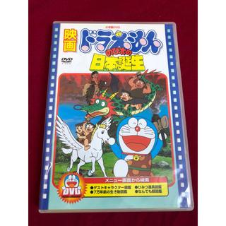 ショウガクカン(小学館)の映画ドラえもん のび太の日本誕生 [DVD](アニメ)