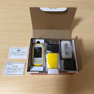 エヌティティドコモ(NTTdocomo)のdocomo HW-01D イエロー(携帯電話本体)