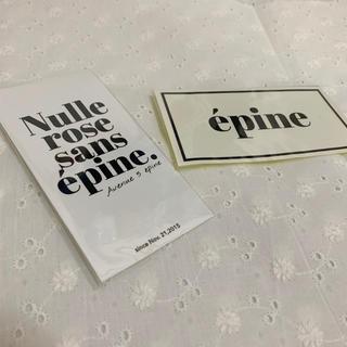 epine  ステッカー 2枚(シール)