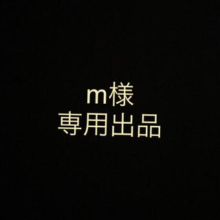 シロ(shiro)の専用出品(アロマディフューザー)