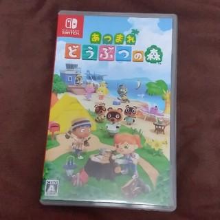 ニンテンドースイッチ(Nintendo Switch)のニンテンドースイッチ あつまれどうぶつの森(家庭用ゲームソフト)