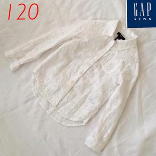 ギャップキッズ(GAP Kids)のGAP 花柄ホワイトレースシャツ 120(ブラウス)