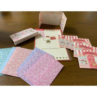 ハローキティ(ハローキティ)のハローキティ☆ミニレター&誕生日カード(カード/レター/ラッピング)