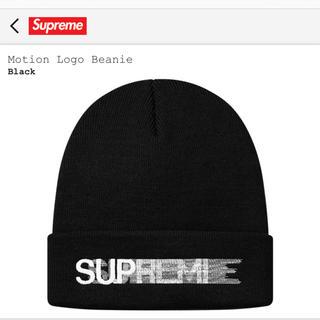 シュプリーム(Supreme)のsupreme Motion Logo Beanie Black 黒(ニット帽/ビーニー)