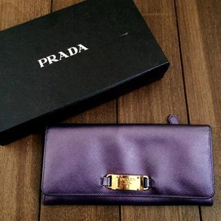 プラダ(PRADA)のPRADA♡長財布✨パープル(財布)