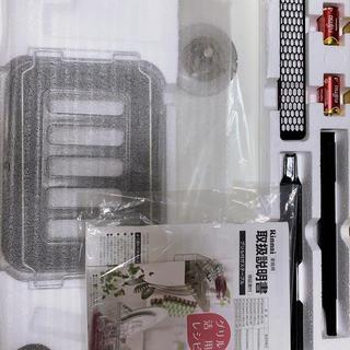 リンナイ(Rinnai)のリンナイ ラクシエファイン ココットプレート付 ガスコンロ(調理機器)