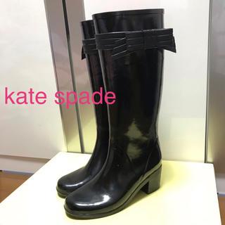ケイトスペードニューヨーク(kate spade new york)の最終価格★kate  spade♠︎雨の日もオシャレなレインブーツ 24.5cm(レインブーツ/長靴)