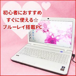 フジツウ(富士通)の届いたらスイッチオンで使える☆可愛いホワイト☆Blu-ray☆テンキー(ノートPC)