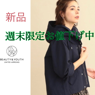 BEAUTY&YOUTH UNITED ARROWS -  united arrows BEAUTY&YOUTH マウンテンパーカー 新品