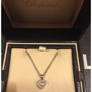 ショパール(Chopard)のショパール ハッピーダイヤモンド(ネックレス)