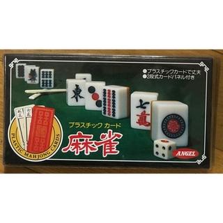 値下げ! 新品 未開封 プラスチックカード 麻雀(麻雀)