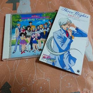 セーラームーン(セーラームーン)のセーラームーン CD セット 夜天光(アニメ)