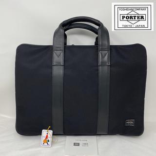 ポーター(PORTER)の未使用☺︎PORTER ポーター バッグ ブリーフケース ブラック ナイロン(ビジネスバッグ)