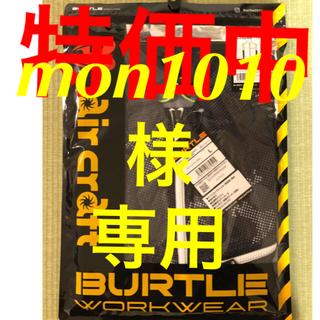 バートル(BURTLE)のバートル   空調服 ベスト(その他)