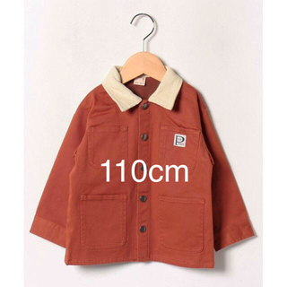 プティマイン(petit main)の【新品未使用タグ付き】シャツ ジャケット ツイルカバーオール(ジャケット/上着)