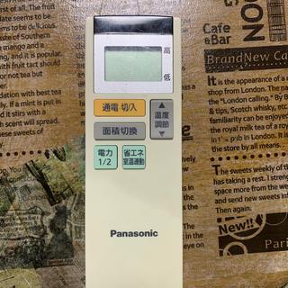 パナソニック(Panasonic)のパナソニック 床暖 コントローラー 中古(ホットカーペット)