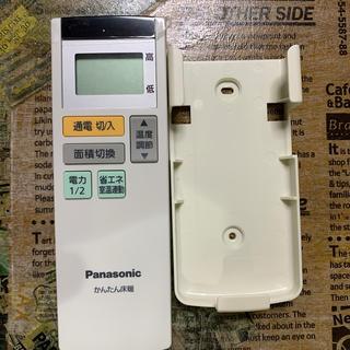 パナソニック(Panasonic)の値下げ パナソニック 床暖 コントローラー(ホットカーペット)