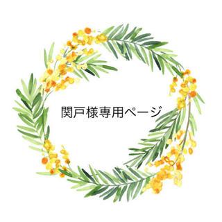 ハンドメイド(その他)
