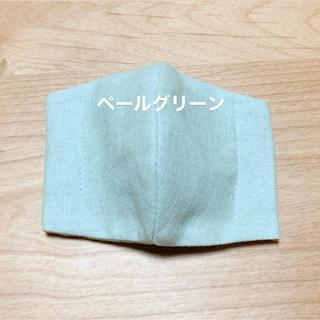 ベビー用ペールグリーンの立体インナーマスク(外出用品)
