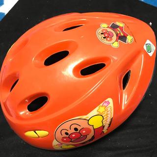 アンパンマン(アンパンマン)の自転車用ヘルメット アンパンマン(自転車)