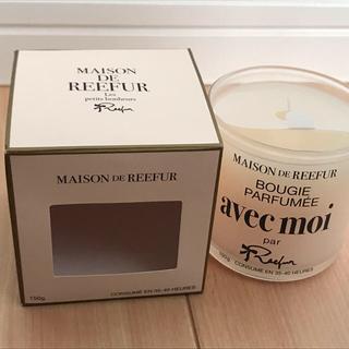 メゾンドリーファー(Maison de Reefur)の梨花プロデュース MAISON DE REEFUR アロマキャンドル (キャンドル)