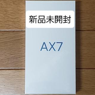 アンドロイド(ANDROID)の(新品未開封) OPPO AX7 ゴールド SIMフリー (スマートフォン本体)