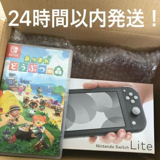 ニンテンドースイッチ(Nintendo Switch)のニンテンドー スイッチライト グレー 本体 あつまれどうぶつの森 ソフト(携帯用ゲームソフト)
