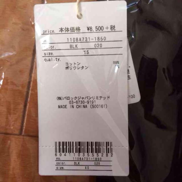 rienda(リエンダ)のリエンダ黒スティックパンツ レディースのパンツ(スキニーパンツ)の商品写真