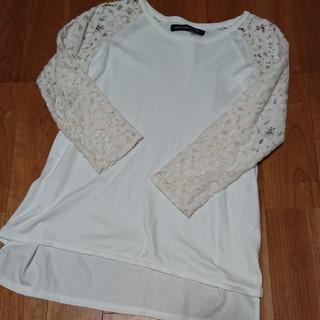 メゾンドリーファー(Maison de Reefur)のメゾンドリーファー トップス(Tシャツ(長袖/七分))