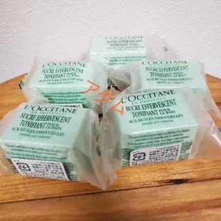 ロクシタン(L'OCCITANE)のL'OCCITANE バスシュガーキューブ(入浴剤/バスソルト)