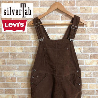 リーバイス(Levi's)の【S】LEVIS リーバイス シルバータブ オーバーオール コーデュロイ(サロペット/オーバーオール)