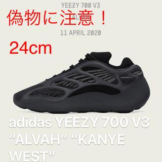 アディダス(adidas)のAdidas Yeezy Boost 700 V3 Alvah 24cm(スニーカー)