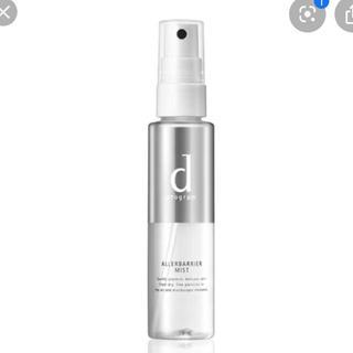 ディープログラム(d program)の【値下げ】dプログラム アレルバリアミスト(化粧水/ローション)