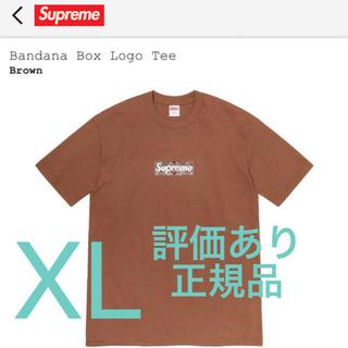 シュプリーム(Supreme)のBandana Box Logo Tee  XL supreme paisley(Tシャツ/カットソー(半袖/袖なし))
