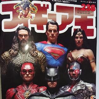 マーベル(MARVEL)のフィギュア王 238 ジャスティスリーグ バットマン スーパーマン(アート/エンタメ/ホビー)