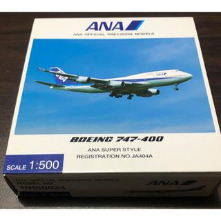 エーエヌエー(ゼンニッポンクウユ)(ANA(全日本空輸))のANAボーイング747-400 航空機ダイキャスト模型(模型/プラモデル)
