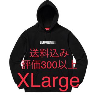 シュプリーム(Supreme)のXL Motion Logo Hooded Sweatshirt モーション  (パーカー)