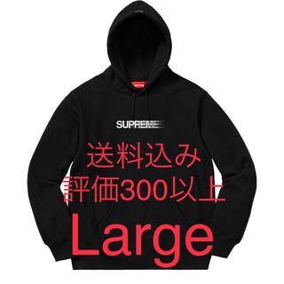 シュプリーム(Supreme)のL Motion Logo Hooded Sweatshirt モーション(パーカー)