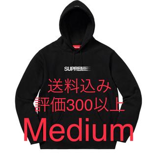 シュプリーム(Supreme)のM Motion Logo Hooded Sweatshirt モーション(パーカー)
