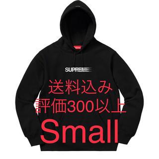 シュプリーム(Supreme)のS Motion Logo Hooded Sweatshirt モーション (パーカー)