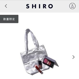 シロ(shiro)の最終お値下げです!ジンジャーリップバター (リップグロス)
