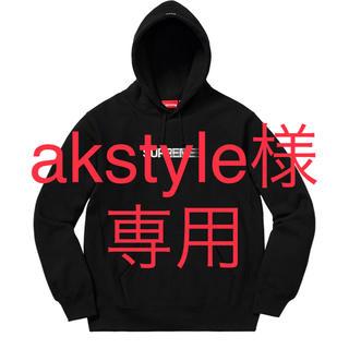シュプリーム(Supreme)のakstyle様 専用 XL Motion Logo Hooded(パーカー)