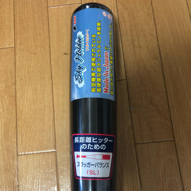 SSK(エスエスケイ)のスカイホルダー軟式アルミバット スポーツ/アウトドアの野球(バット)の商品写真