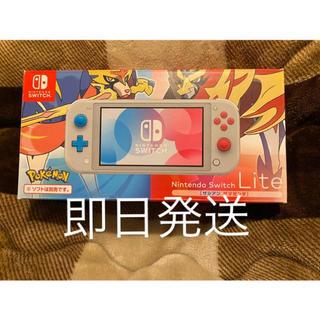 ニンテンドースイッチ(Nintendo Switch)のNintendo Switch LITE ザシアン 新品(家庭用ゲーム機本体)