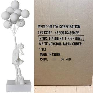 メディコムトイ(MEDICOM TOY)の未展示品 banksy flying balloons girl バンクシー(フィギュア)