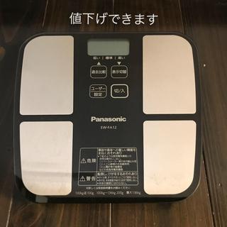 パナソニック(Panasonic)の体重計 パナソニック(体重計/体脂肪計)