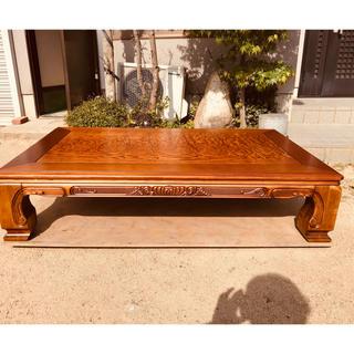 大型座卓シオジ玉杢けやき調150日本製(ローテーブル)