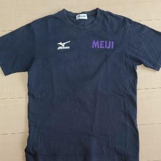 ミズノ(MIZUNO)の明治ラグビーTシャツ(ラグビー)