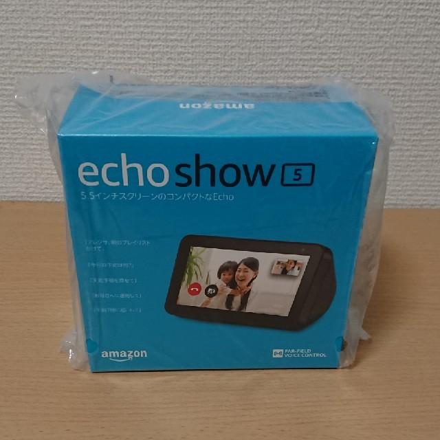 ECHO(エコー)の新品  EchoShow5 スマホ/家電/カメラのPC/タブレット(その他)の商品写真